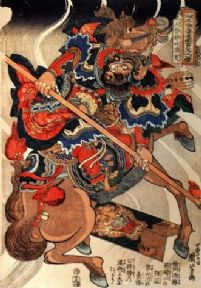 Japanese samurai warrior poster - Samurai on horseback